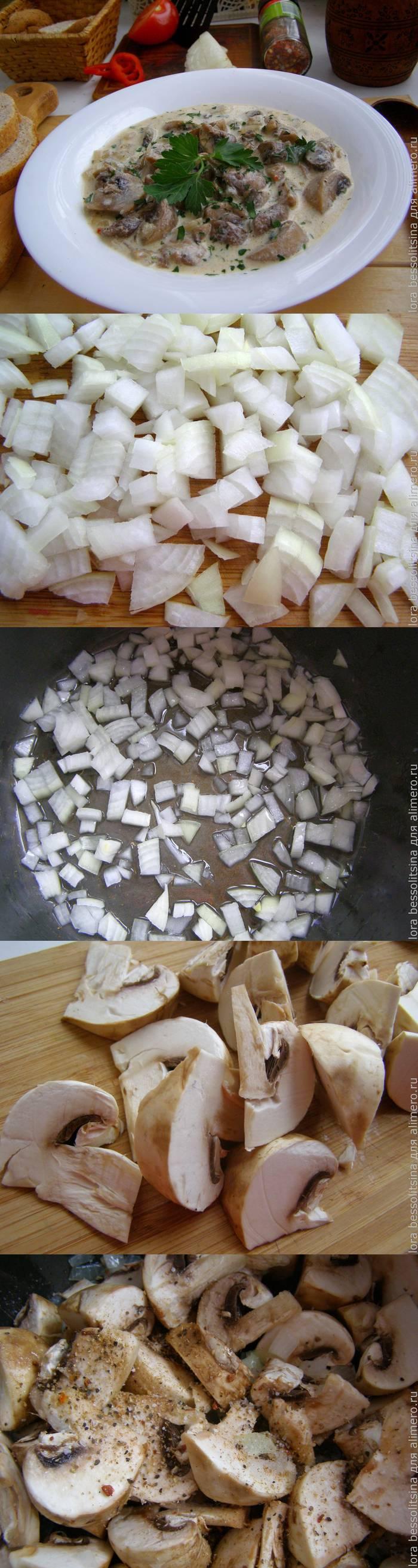 Ароматные грибы в мультиварке