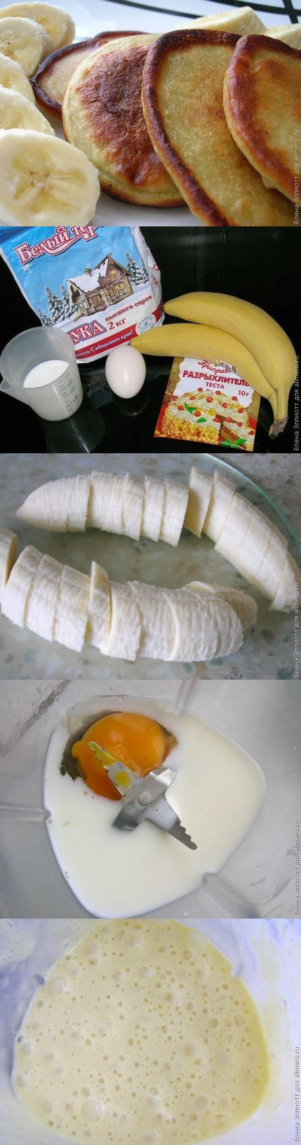 Оладьи с бананами рецепт пошагово самый вкусный