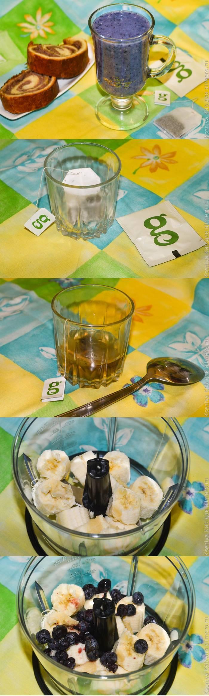 Банановый смузи с молочным чаем и голубикой