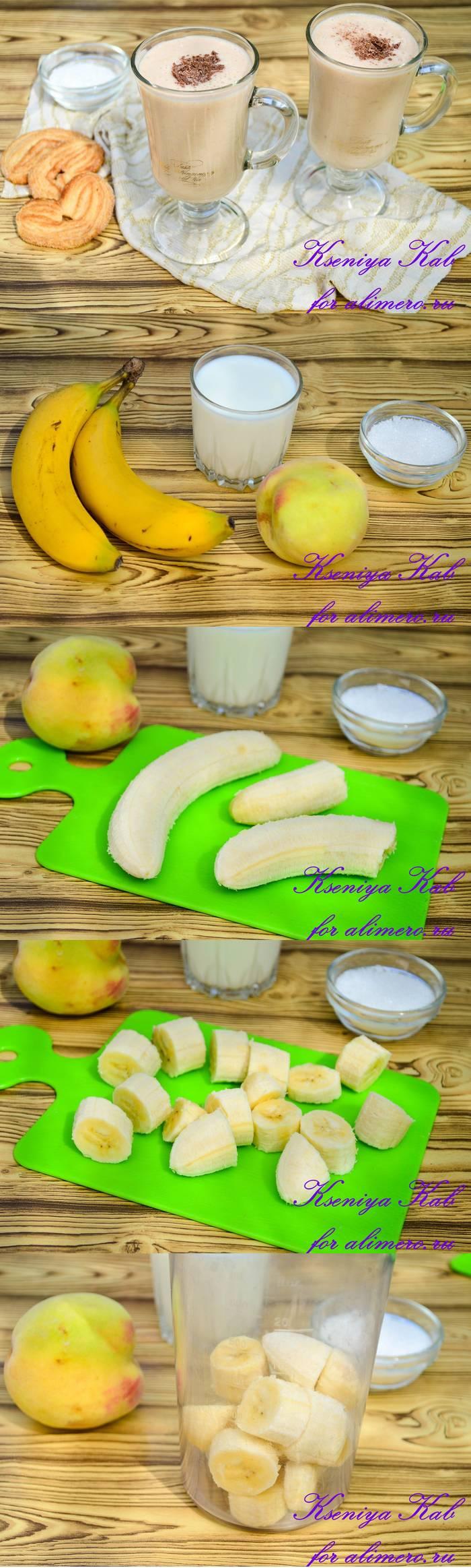Банановый смузи с персиковым ароматом