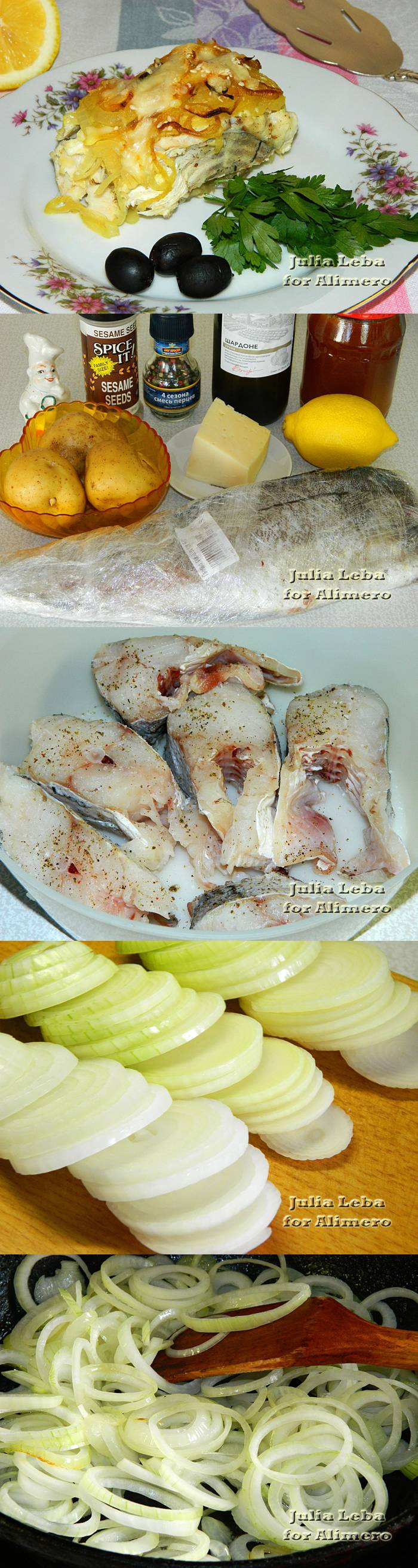 Белая рыба с лимонно-луковым соусом