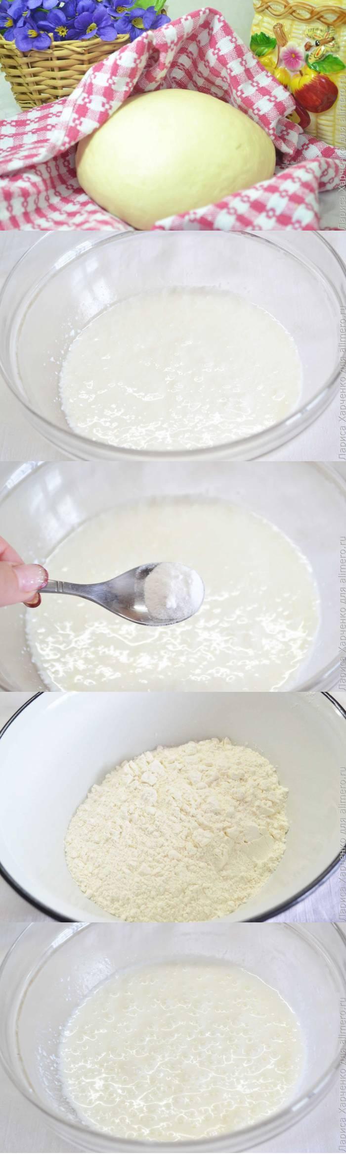 Бездрожжевое тесто на кефире для пирожков