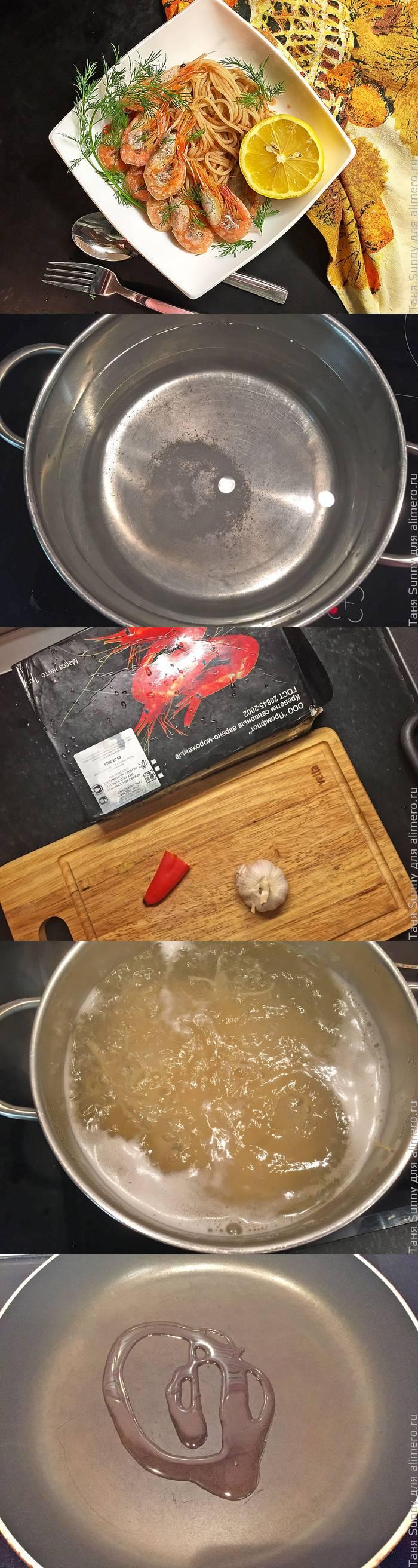 Чесночные креветки с макаронами - очень быстрая еда