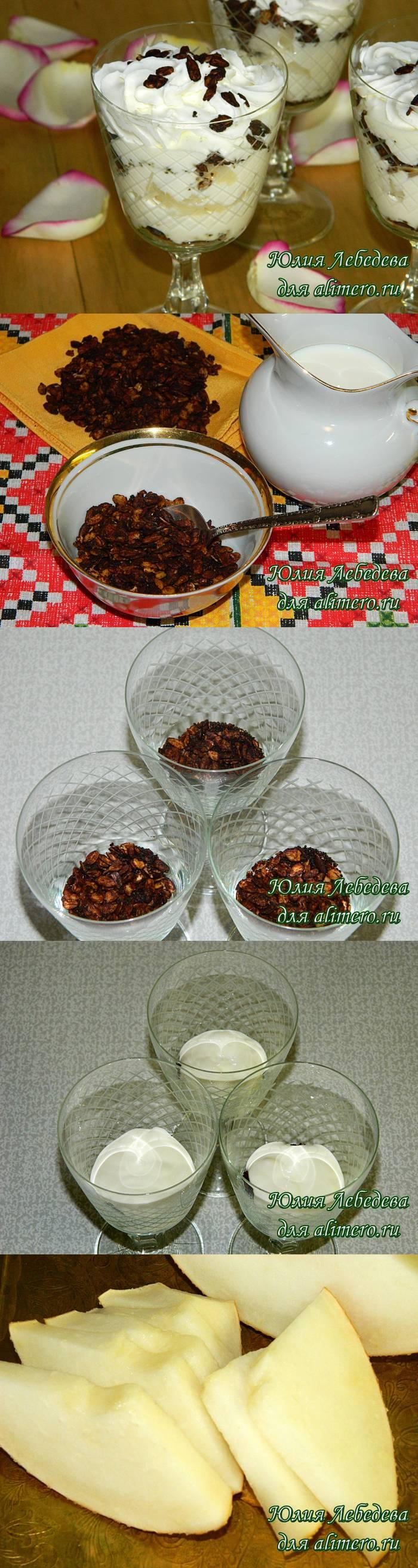 Десерт с дыней и мюсли