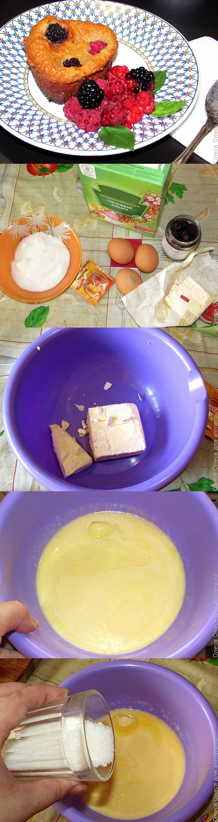Детские кексы из каши