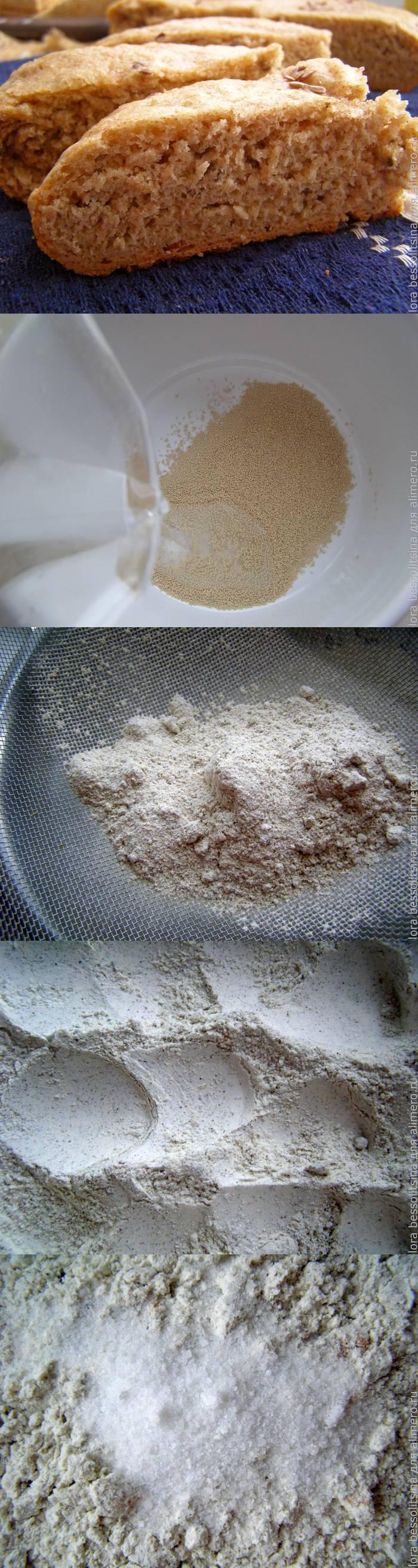 Диетический хлеб с отрубями. Обалденная замена калорийным собратьям