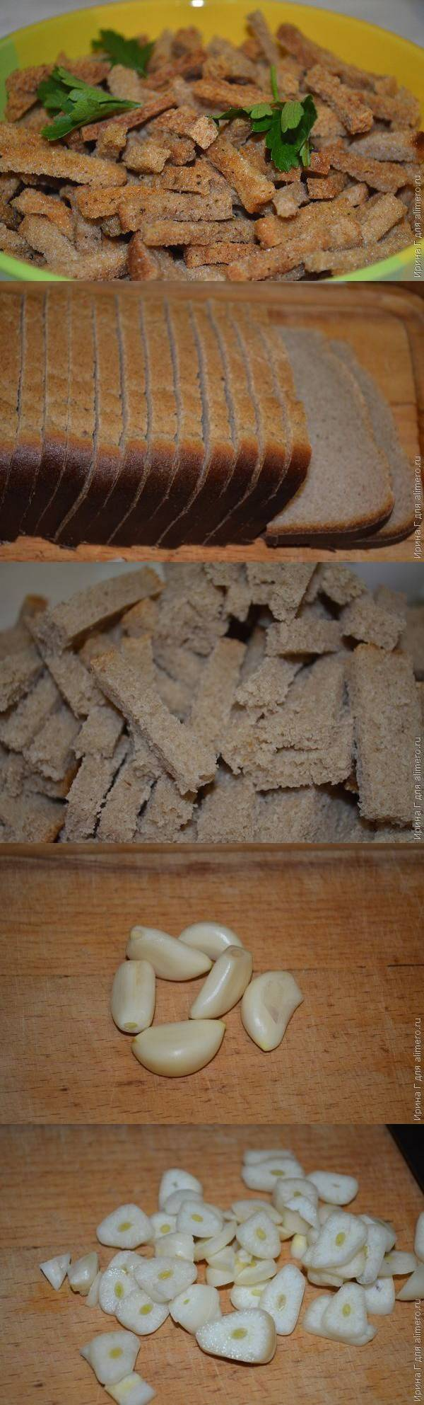 Кириешки в домашних условиях с чесноком фото рецепт
