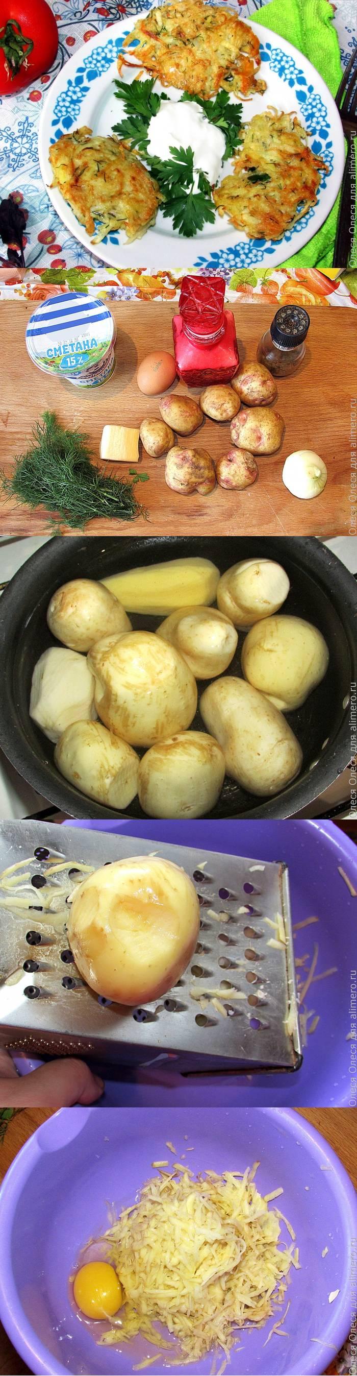 Драники картофельные с сыром, укропом и базиликом