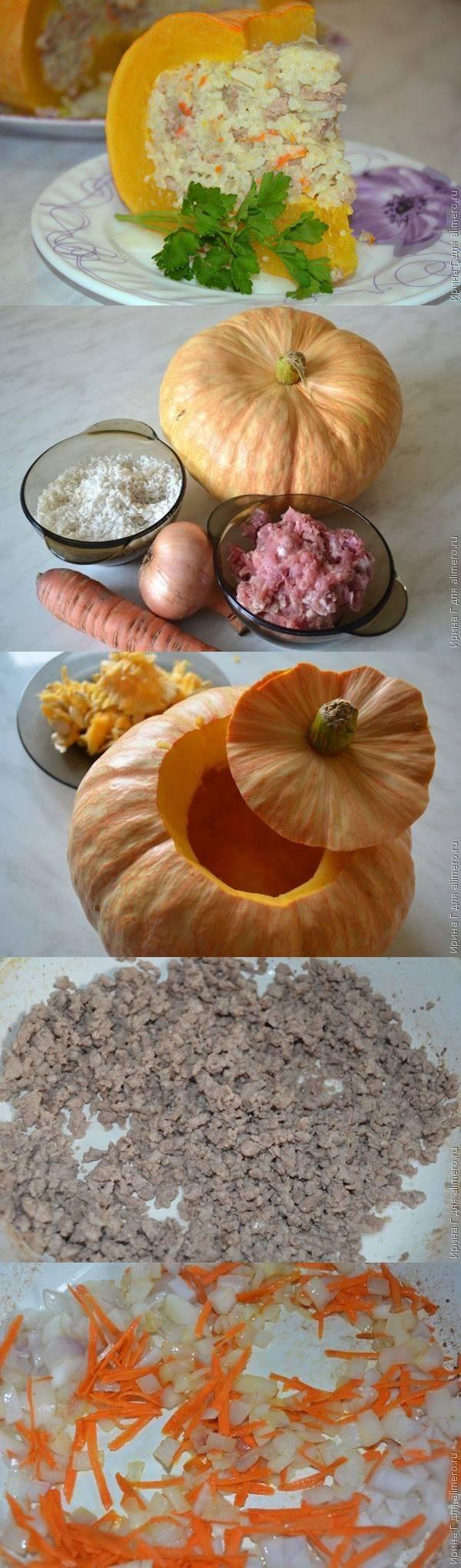 Начинки с тыквой рецепты