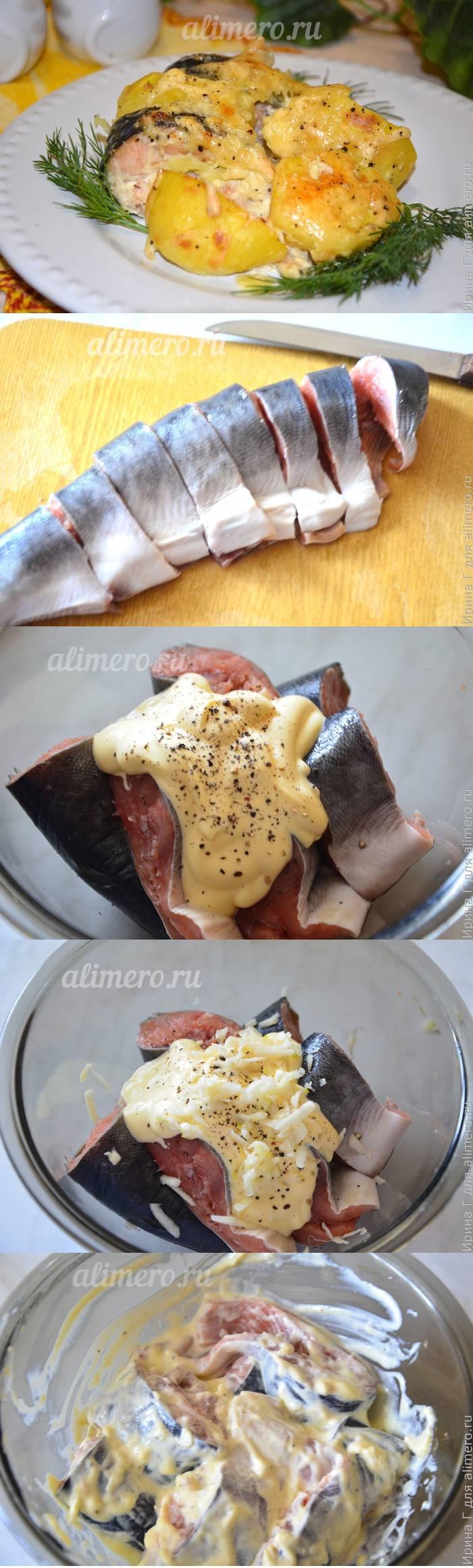 Горбуша в фольге с картошкой в духовке рецепт пошагово в