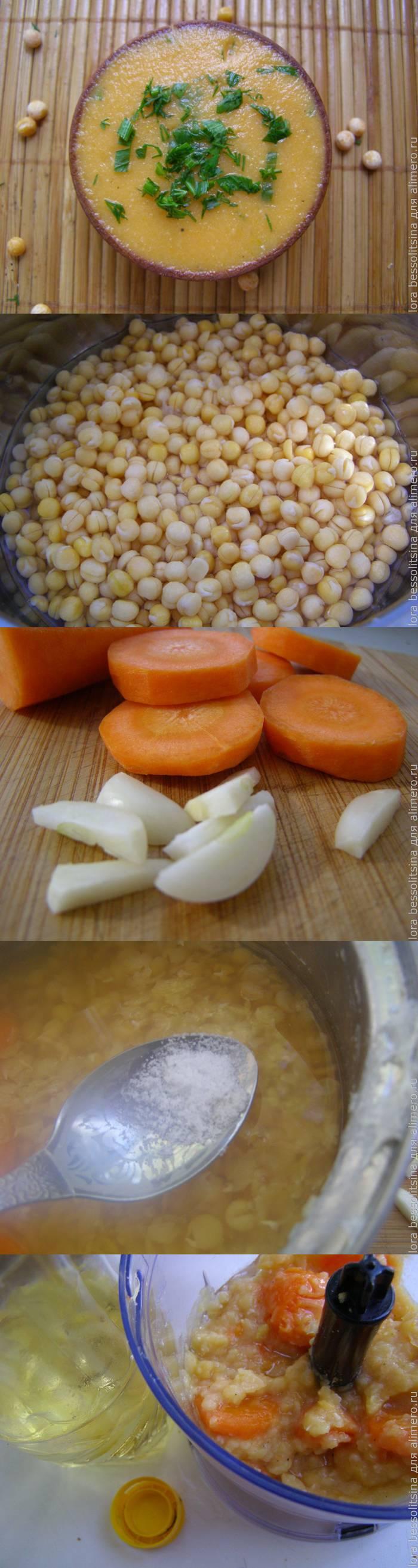 Гороховый пюре рецепт с пошаговый