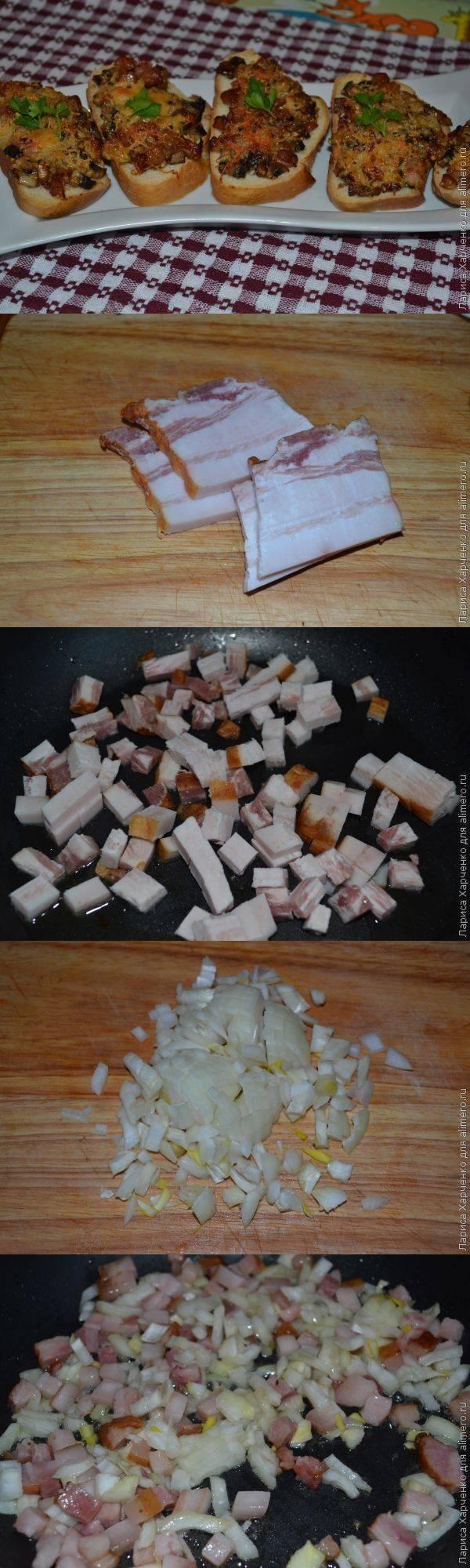 Горячие бутерброды с грудинкой и грибами