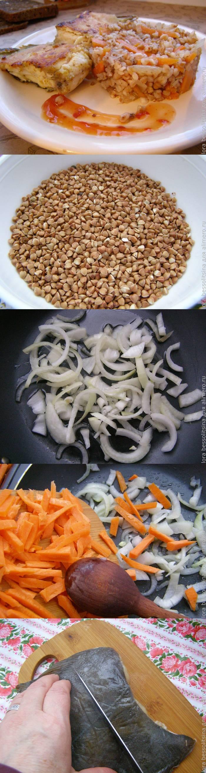 Гречка с рыбой и овощами
