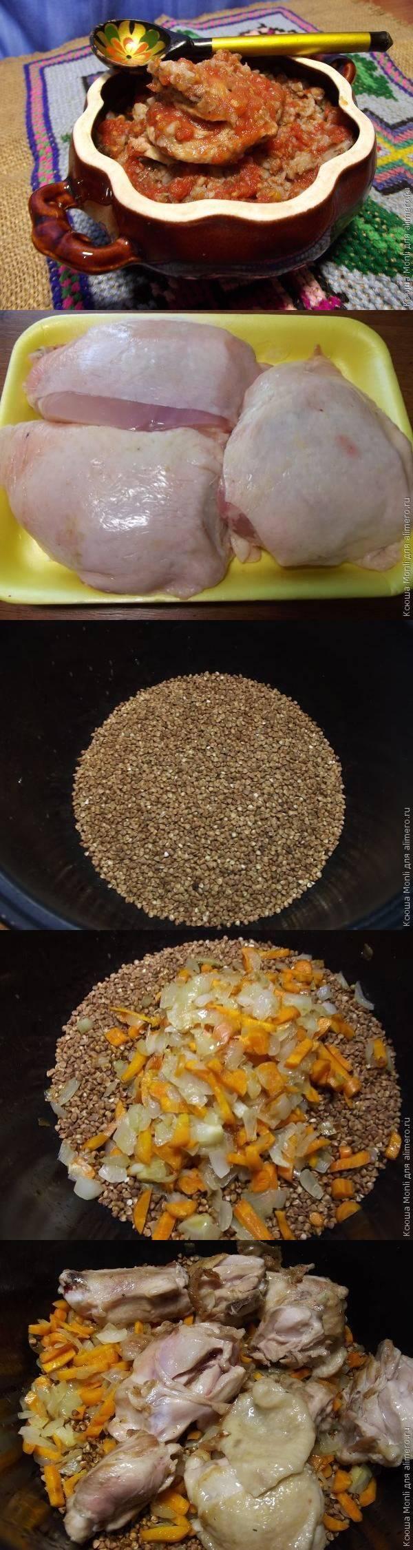 Курица в гречкой в мультиварке рецепты пошагово
