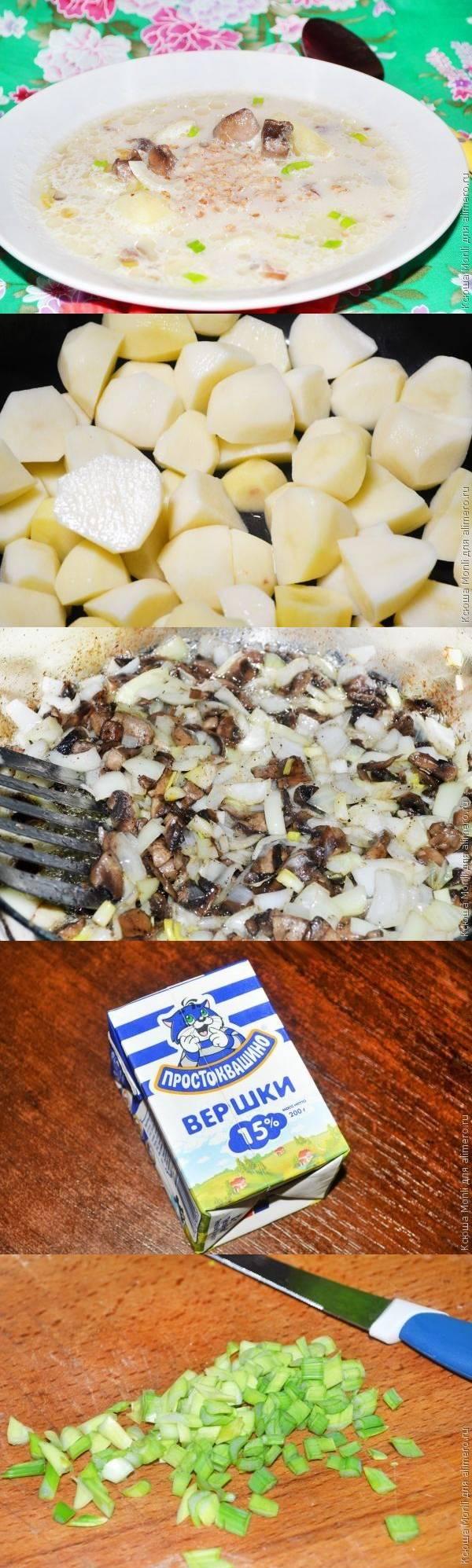 Грибной суп с гречневыми хлопьями
