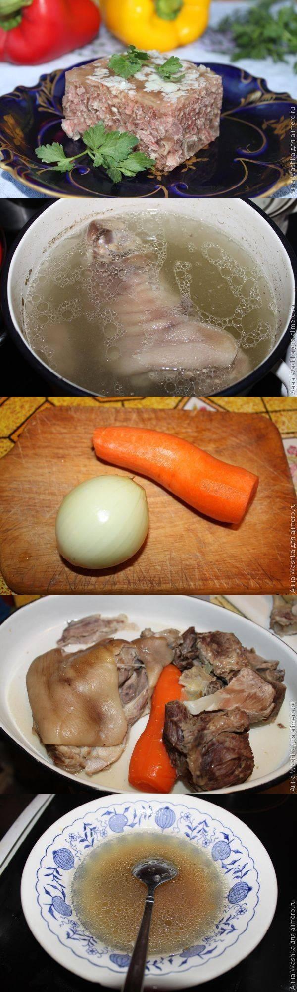 Холодец рецепт пошагово из свинины и говядины в
