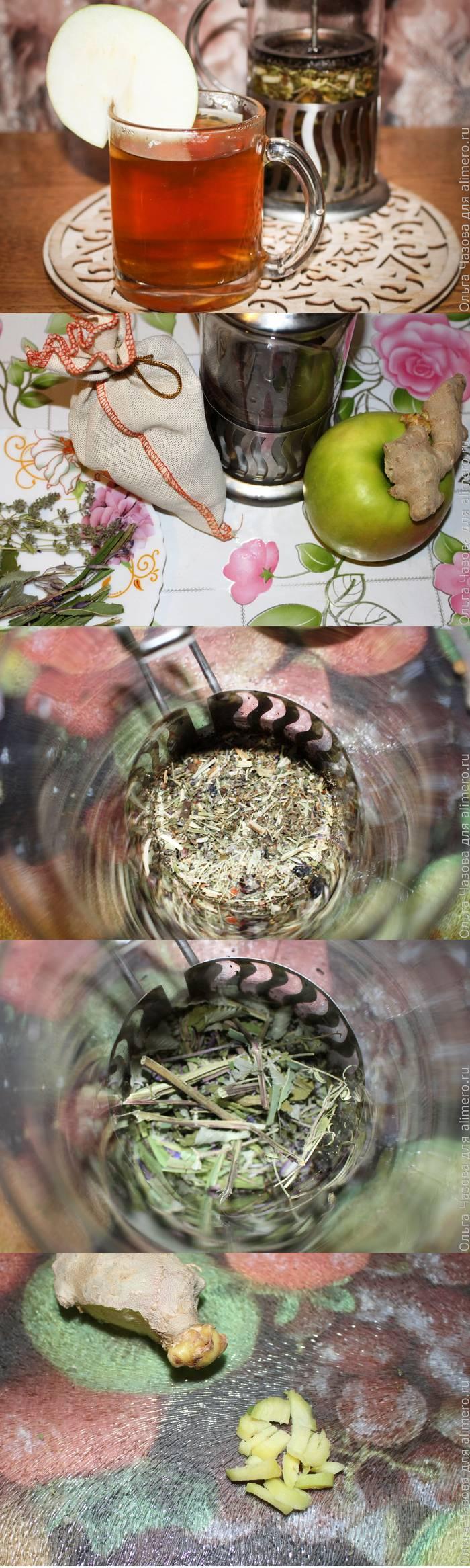 Имбирный чай с травами от простуды