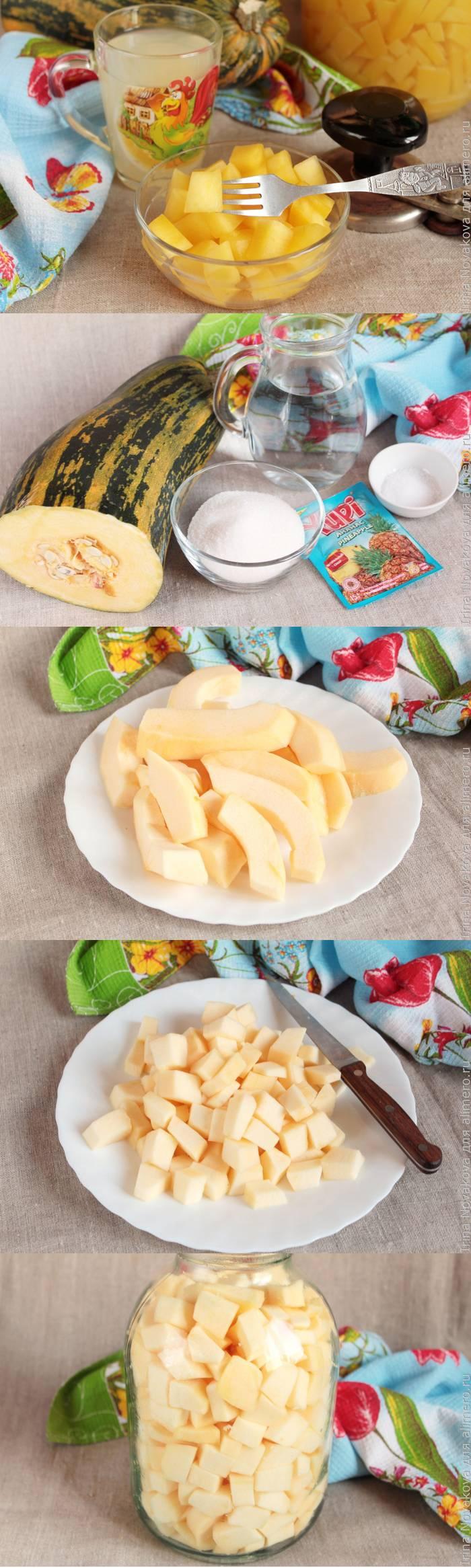 Кабачок, консервированный под кубики ананаса