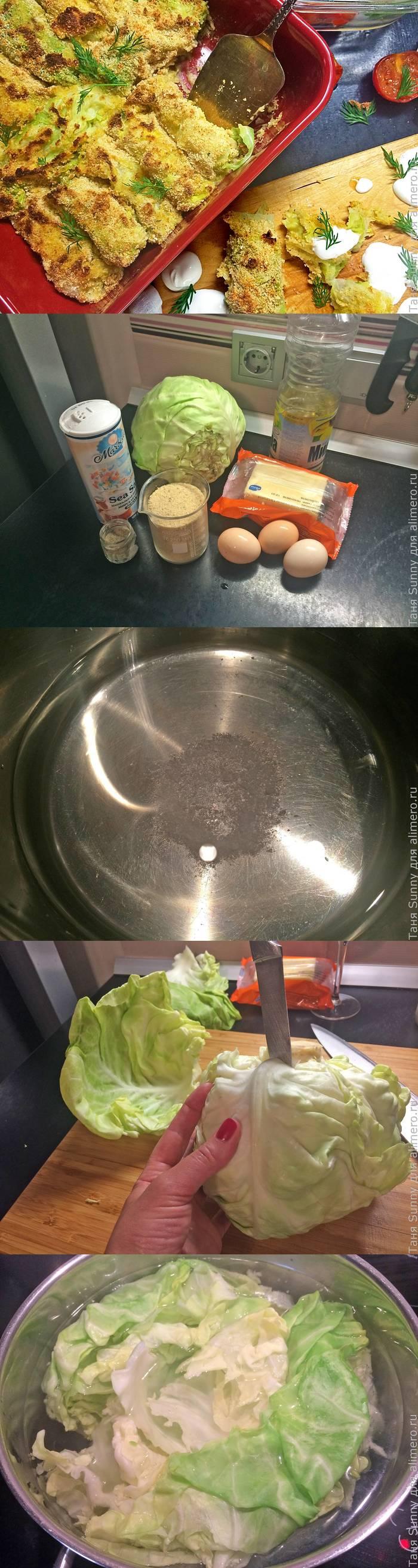 Капуста с сыром или капустные рулетики