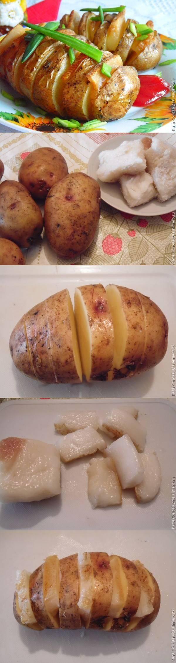 Картофель по-домашнему с салом