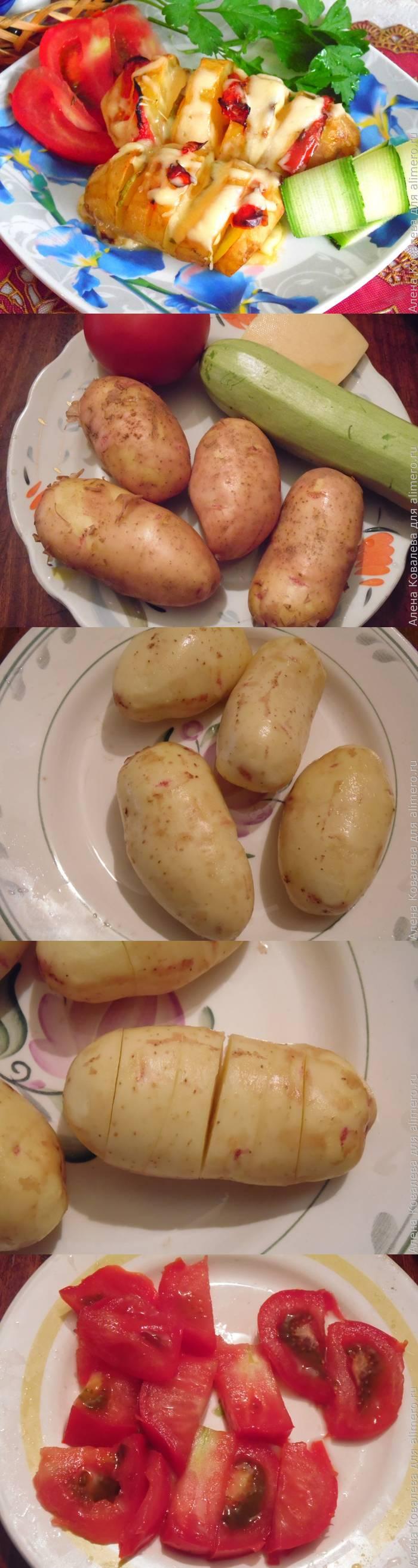 Картофель в духовке с овощами