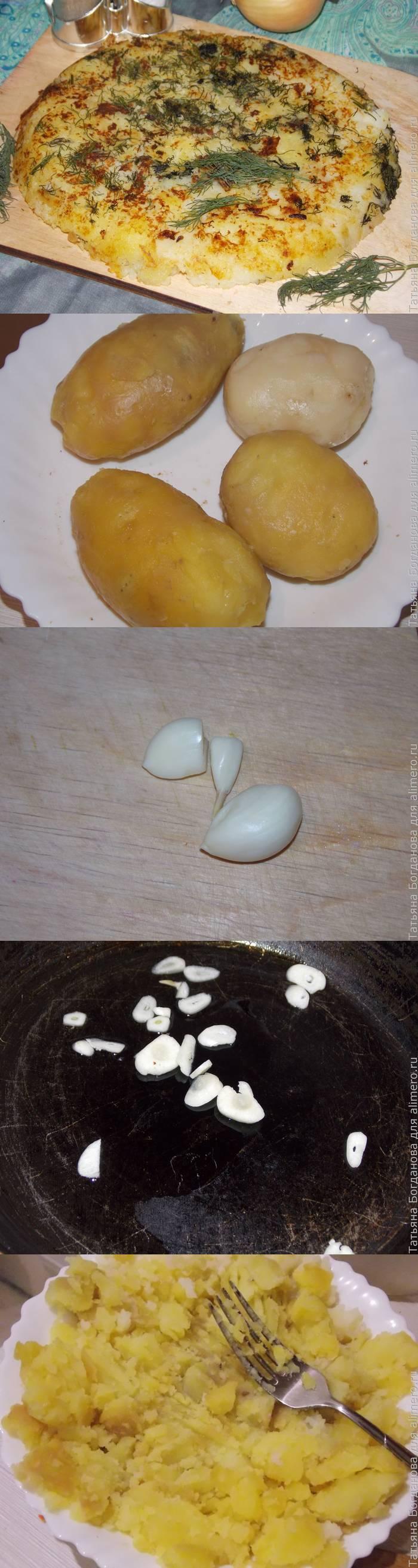Картофельная лепешка на сковороде