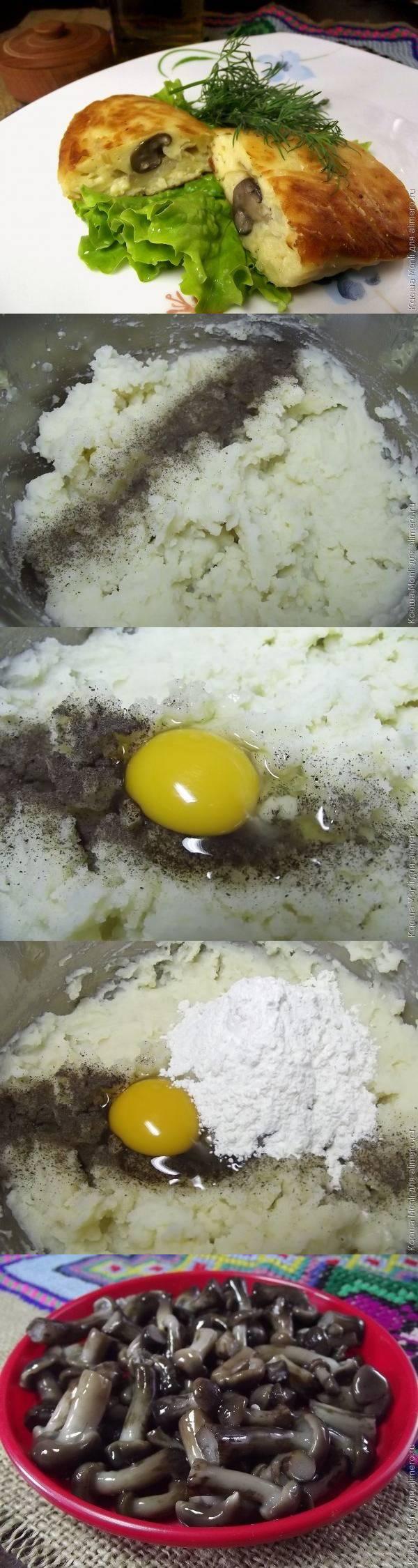 Зразы с грибами пошаговое фото