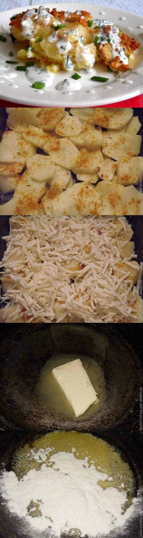 Картофельный эскалоп