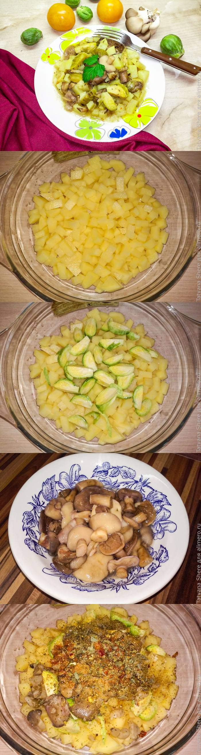 Рецепты из маслят пошагово