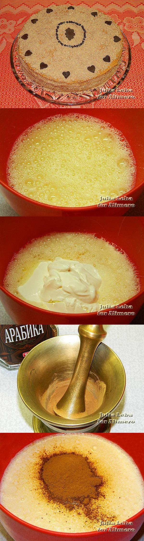 Кофейный торт с вафельной крошкой