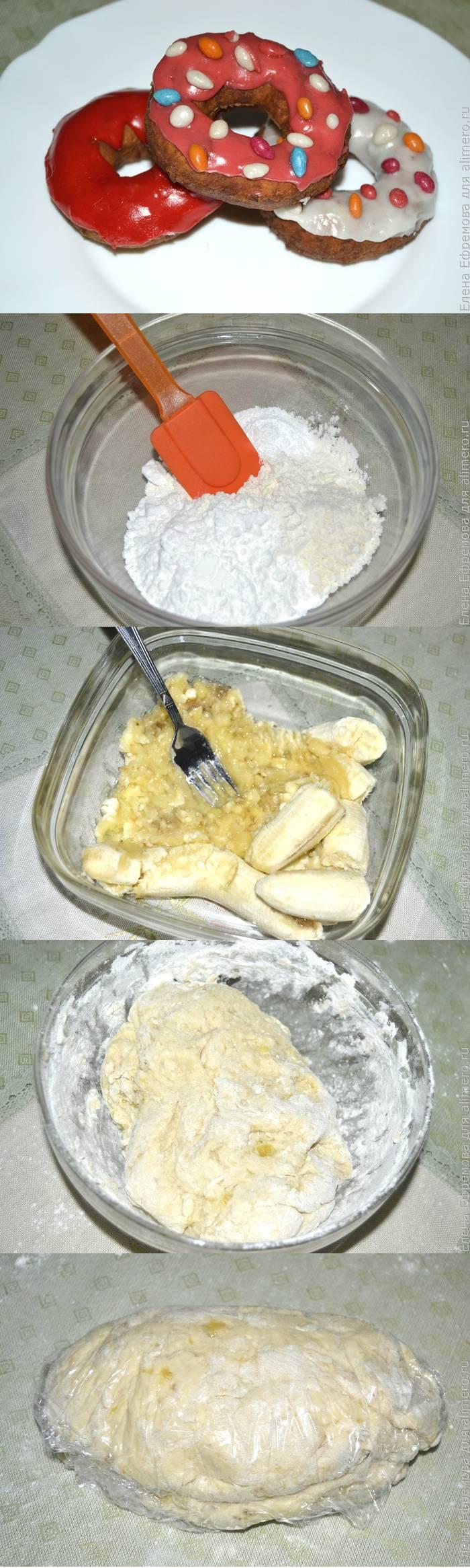 Кокосово-банановые донаты