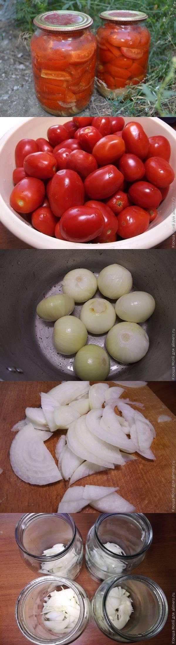 Консервируем помидоры кусочками