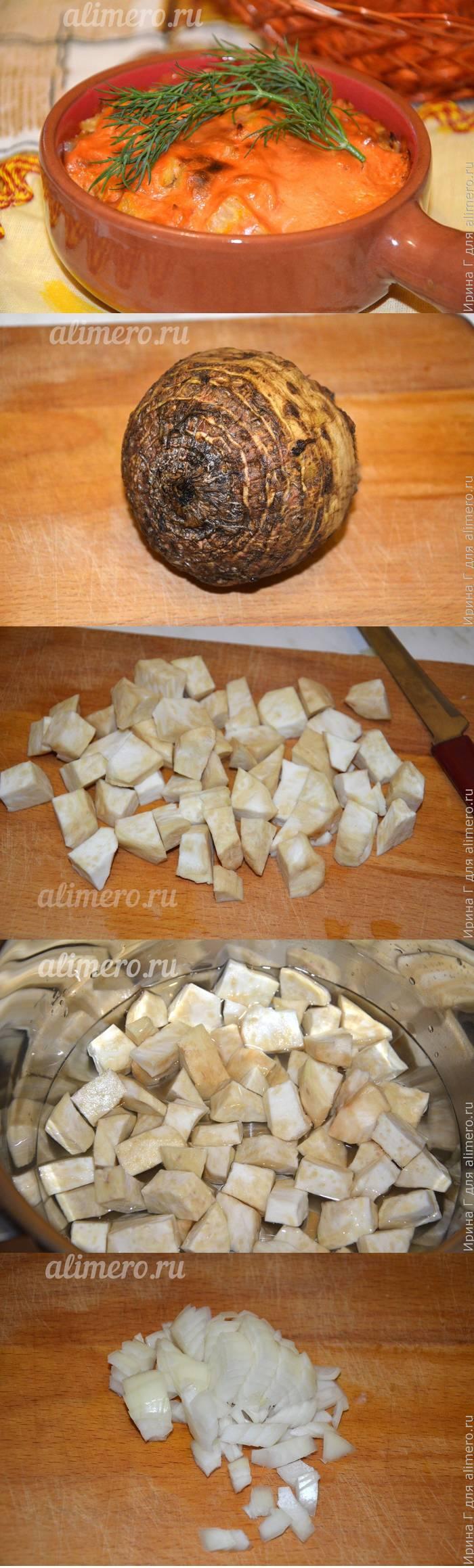 Корневой сельдерей в сметанно-томатной заливке