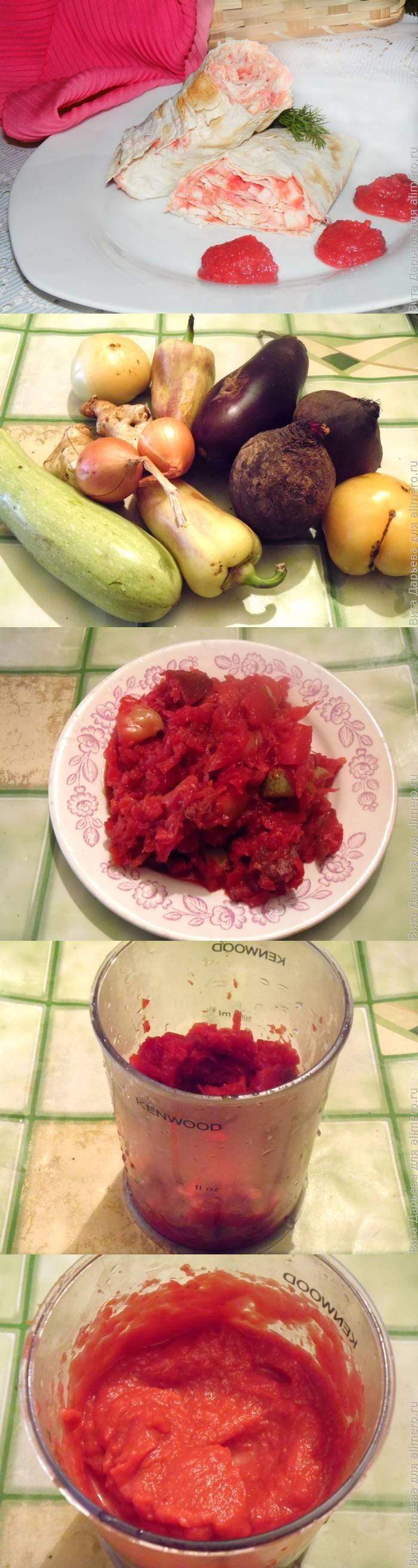 Крем-овощи в лаваше с брынзой