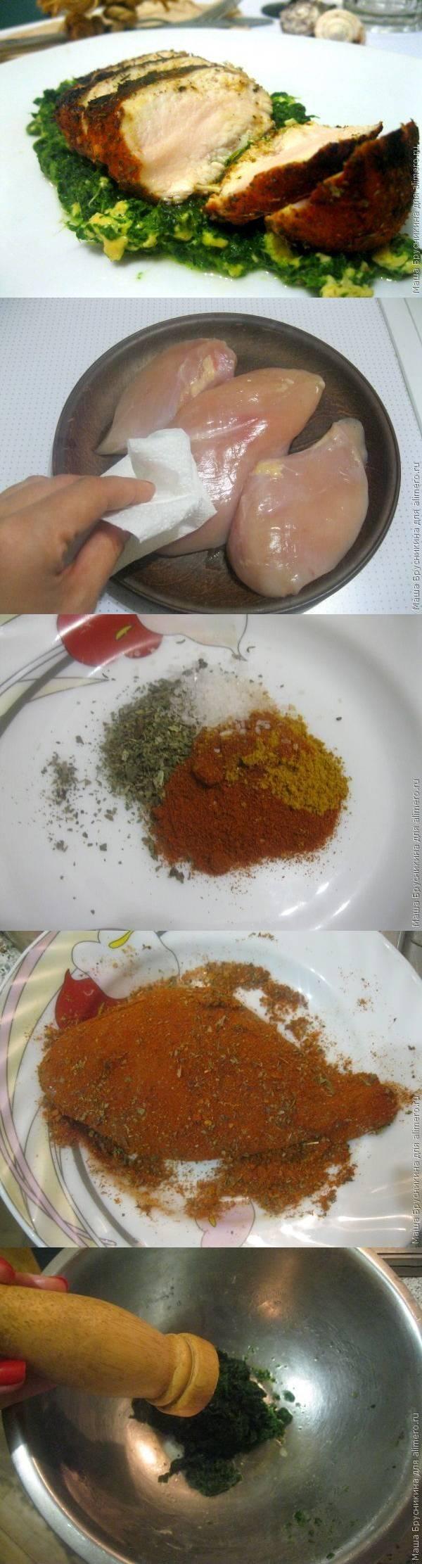 Куриное филе в пряной панировке на шпинатно-сырной подушке