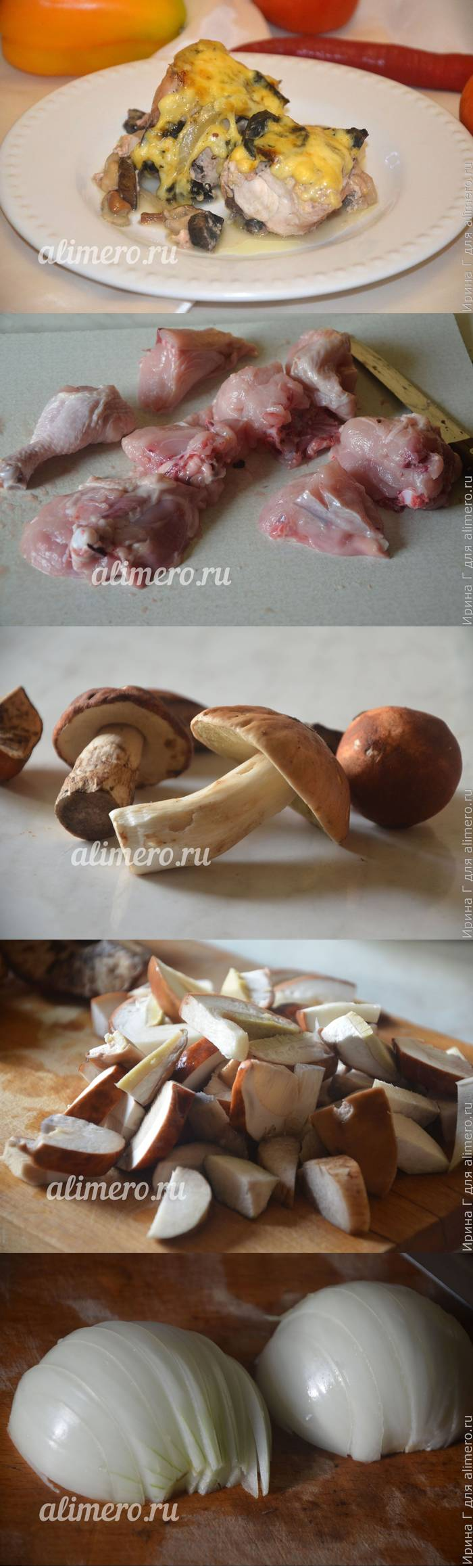 Курица с грибами и сыром в духовке