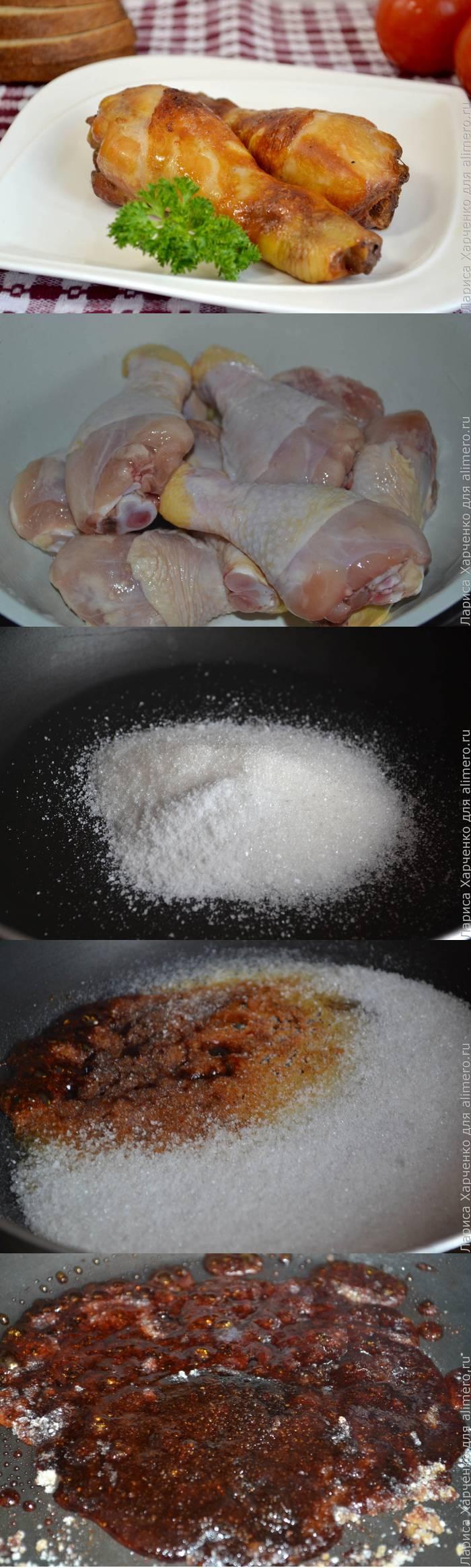 Курица в карамельном соусе