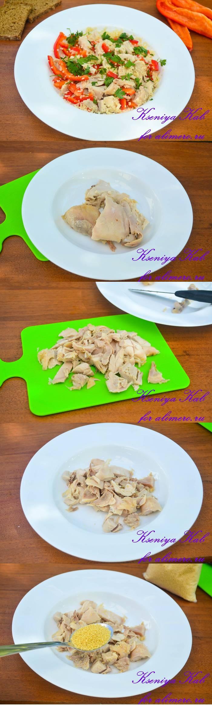 Кус-кус с курицей и сладким перцем за 10 минут