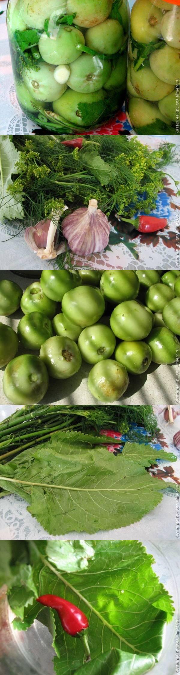 Квашеные зеленые помидоры: простые рецепты в домашних 529