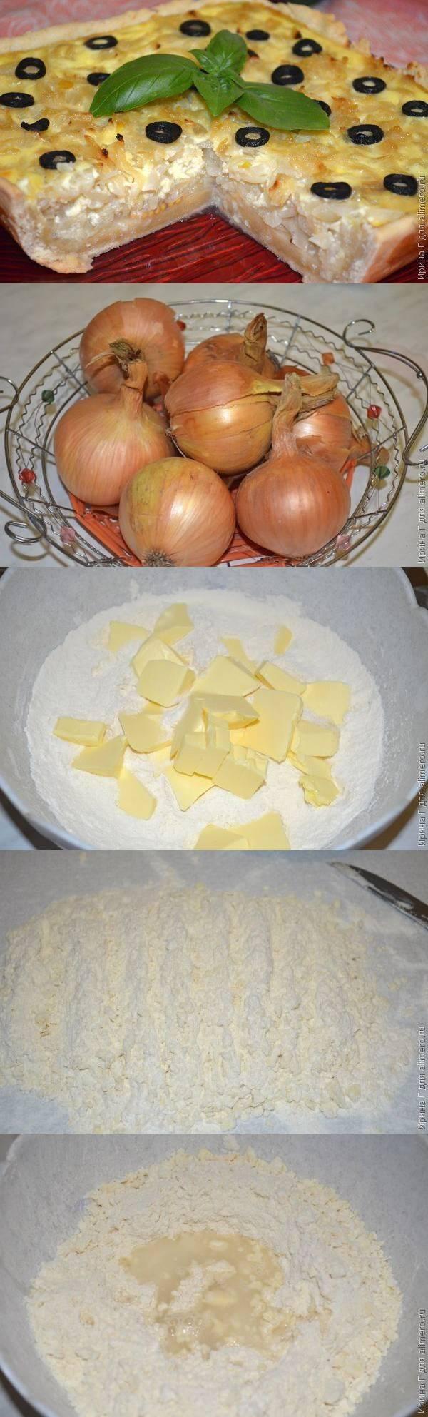 Луковый пай с маслинами
