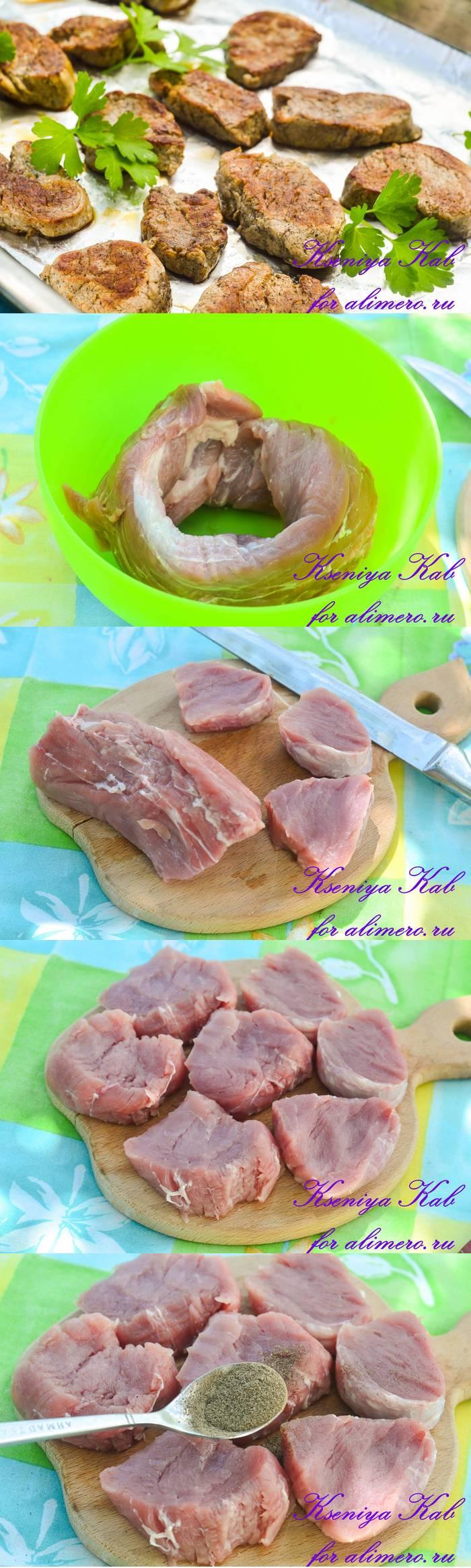 Медальоны свиные рецепт пошагово в