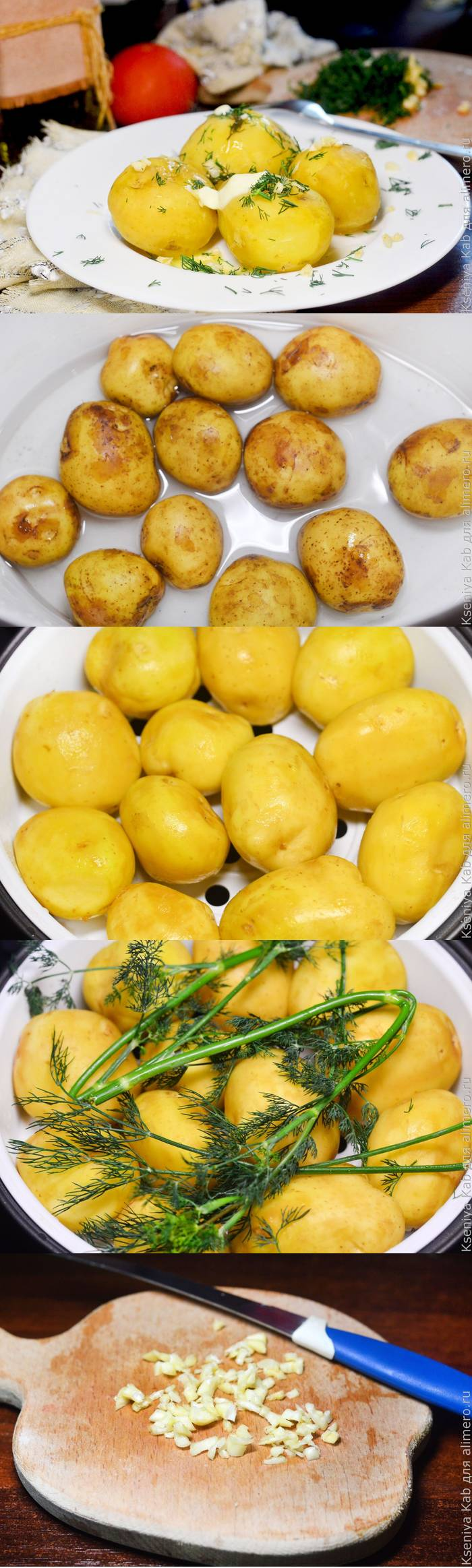 Молодая картошка на пару в мультиварке
