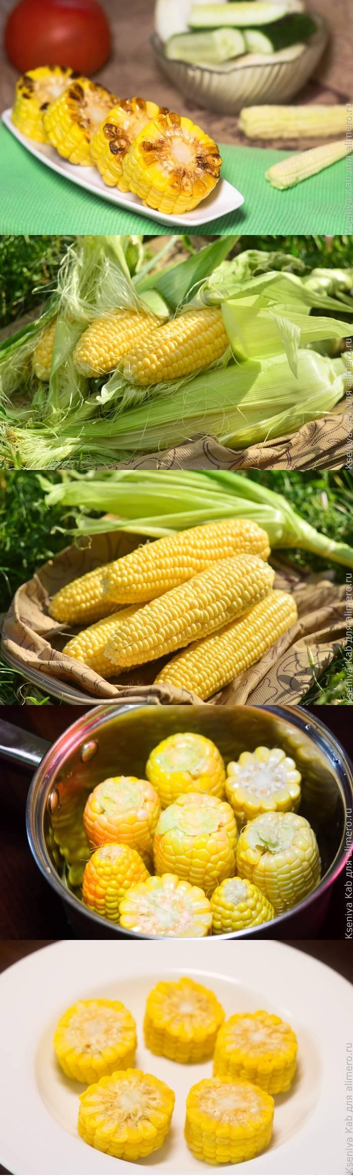 Молодая кукуруза-гриль