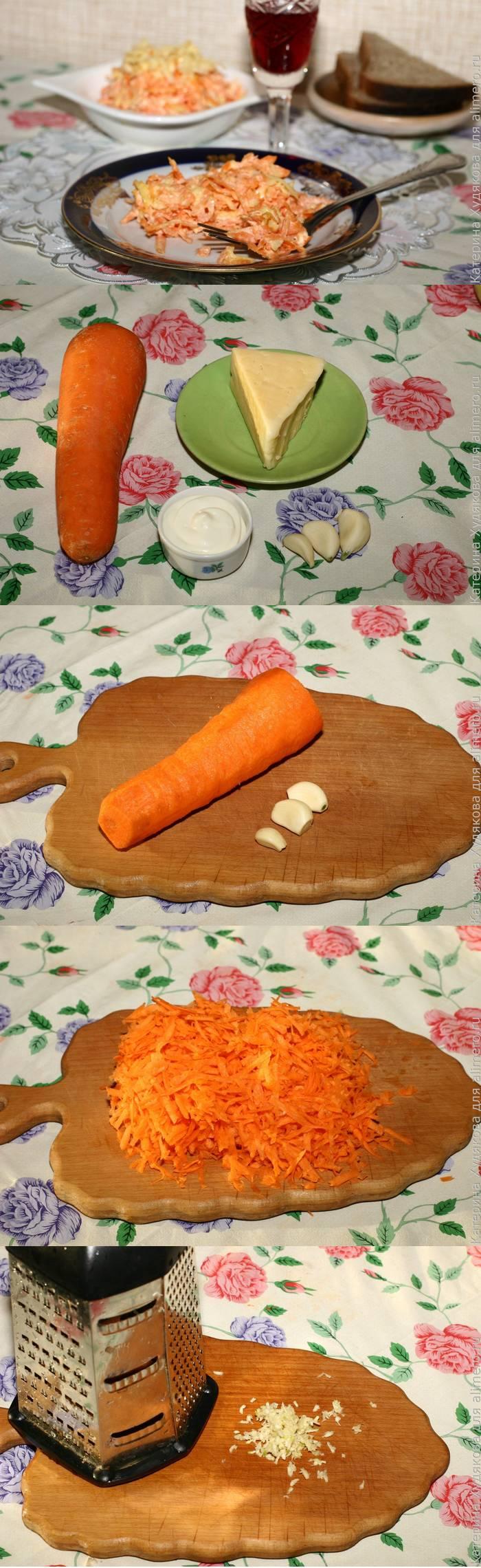 "Морковный салат ""Супер быстрый"""