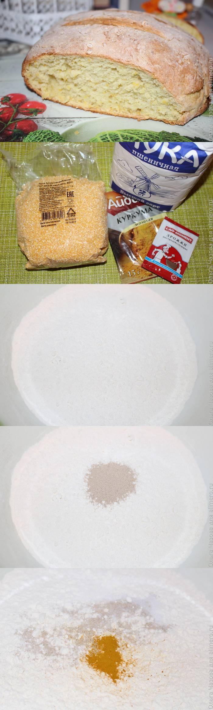 Мягкий домашний хлеб с кукурузной кашей