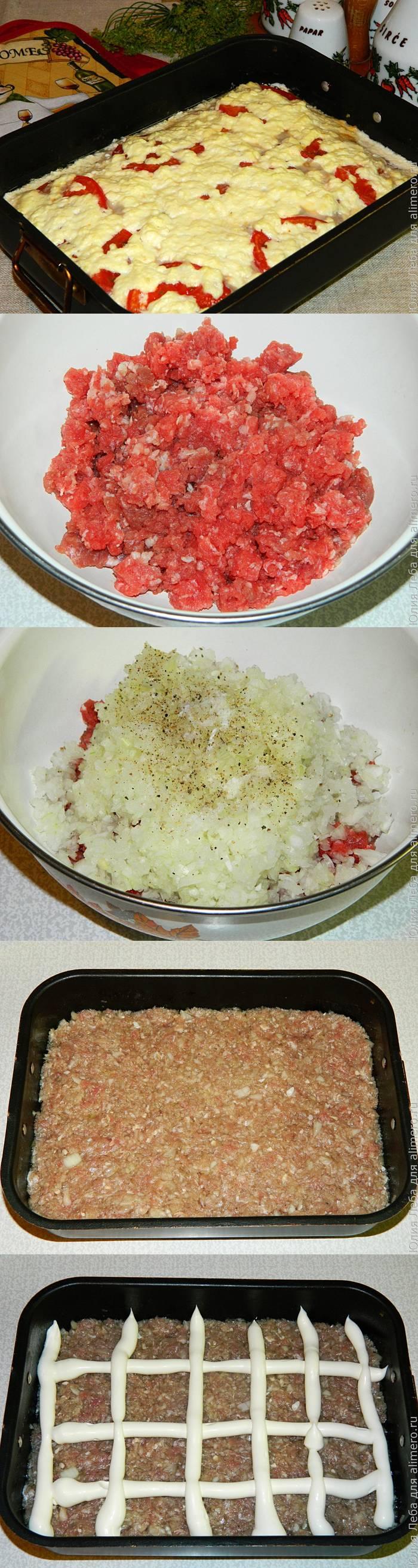 Мясная запеканка с адыгейским сыром