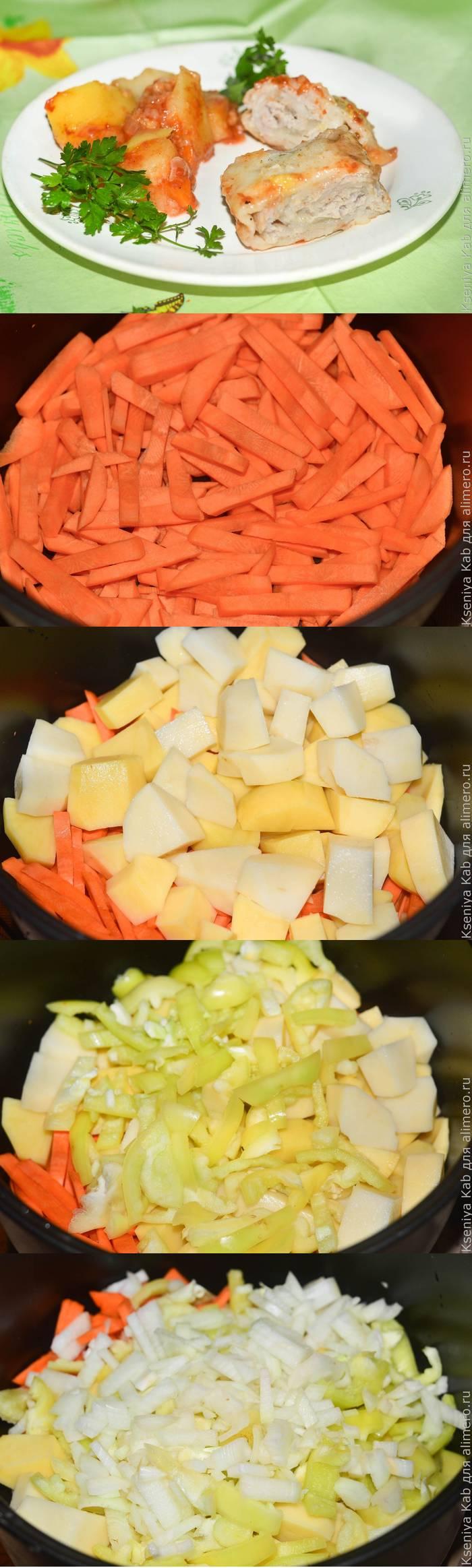 Мясные рулеты в лаваше с овощами в мультиварке