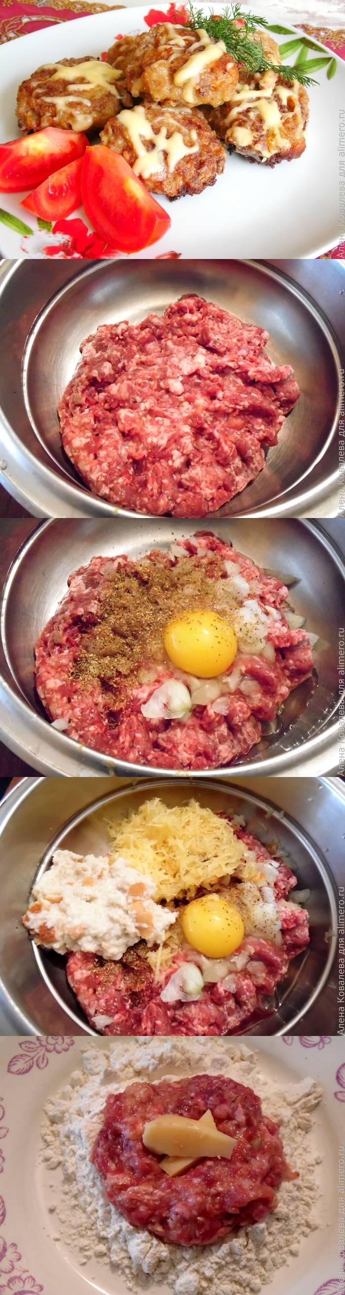 Мясные шарики с сыром