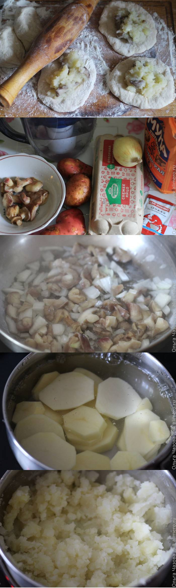 Начинка для пирожков с картофелем и грибами