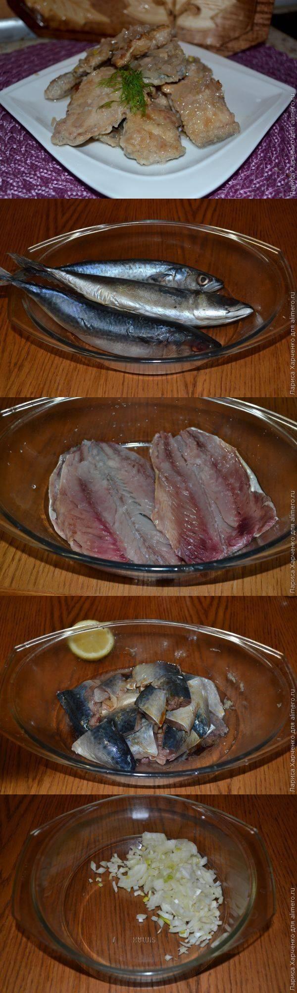 Сугудай из скумбрии рецепт пошагово